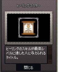 2015y09m27d_104530400.jpg