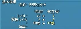 2015y09m28d_182501801.jpg