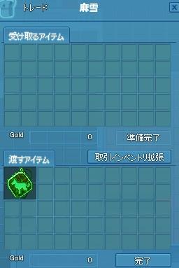 2015y10m02d_183919215.jpg