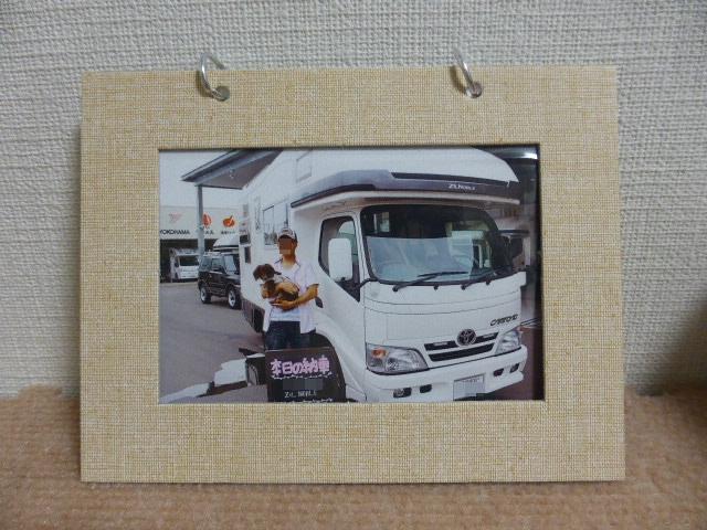 Myジルノーブル紹介~運転席まわり・シート編~