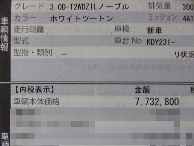 P1130927.jpg